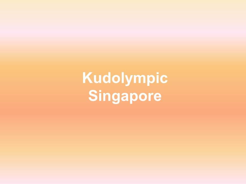 Kudolympic – Kudo Speed Code Challenge