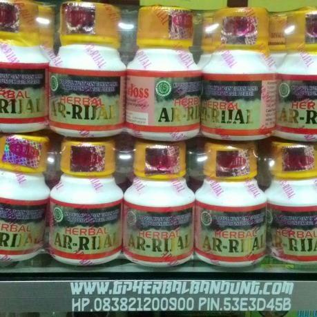 Herbal ARRIZAL kapsul kuat dan tahan lama khuzus untuk pria dewasa