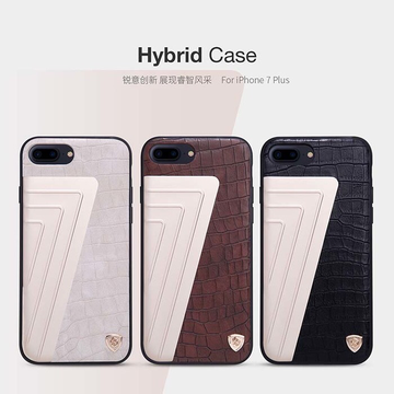 Iphone 7 Plus/7Plus Nillkin Hybrid Elegant Leather Backcase Soff jell